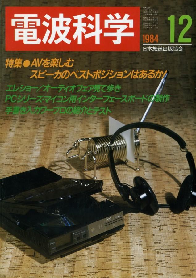 magazine-poster